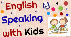 BSL - English Speaking Course in Rohini Rani Bagh, BSL English Speaking Institute in Shatri Nagar Keshav Puram, BSL Pitampura - Kids English Speaking Courses in Rohini Shalimar Bagh, BSL Pitampura - Spoken English Institute in Shastri Nagar Keshav Puram, BSL Pitampura - IELTS Coaching Institute in Rohini Shalimar Bagh, BSL Pitampura - English Speaking & Personality Development Institute in Rohini Ashok Vihar, British School of Language - Spoken English & IELTS Coaching Institute in Pitampura Rohini, British School of Language Delhi - Best English Speaking & Personality Development Institute in Pitampura Rohini, Communication Skills Classes in Rohini Pitampura - BSL